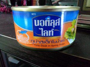 ปลาทูน่ากระป๋องเซเว่น